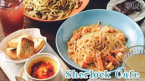 夏洛克/咖啡館/Sherlock/cafe/高雄/前金/義大利麵/牛排/排餐/聚餐/美食/約會/慶生