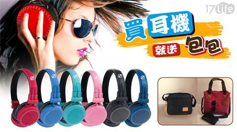 買耳機送包包/M100折疊式/耳機麥克風/Lemon solo 帆布包/耳機/麥克風/Lemon solo/帆布包