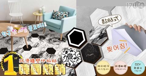 地板貼/韓國地板貼/壁貼/牆壁貼