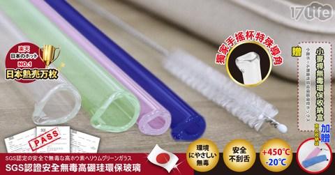 吸管/手搖杯/玻璃吸管/加長玻璃吸管/手搖杯吸管