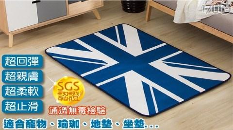 超柔彈經典英國國旗水晶絨地墊/水晶絨地墊/地墊/英國國旗