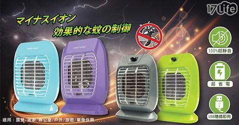 USB/空氣淨化滅蚊燈/滅蚊燈/空氣淨化/蚊子