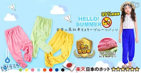 防蚊褲/防蚊/燈籠褲/褲