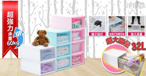 收納盒/收納櫃/大容量/防潮/收納箱