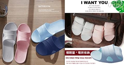 極輕量防滑舒適拖鞋/極輕量/拖鞋/舒適/防滑拖鞋/輕量/室內拖