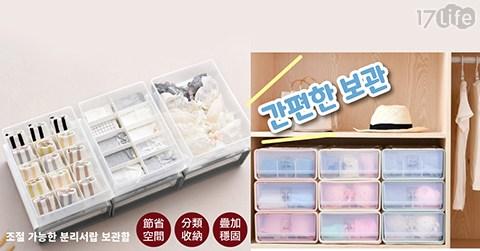 收納盒/整理盒/日式/抽屜式