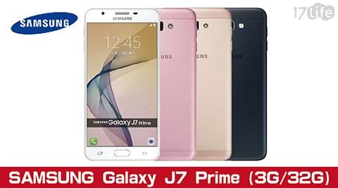 三星/SAMSUNG/J7/J7 Prime/手機/雙卡雙待/福利機/整新機