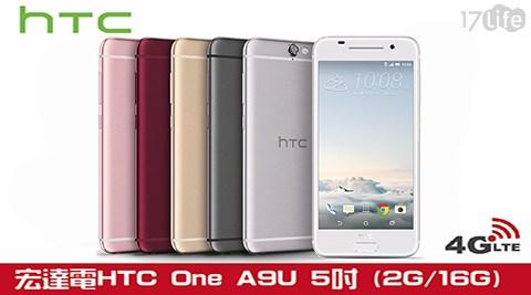 HTC/八核心/智慧型/手機/HTC One/5吋/8核心/智慧機