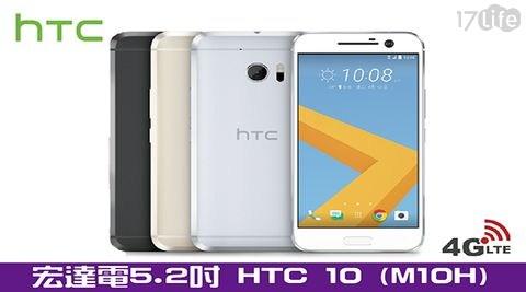HTC/宏達電/M10/64G/64GB/福利機/福利品/展示機/二手機/旗艦機/智慧手機/智能手機/OIS