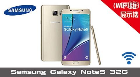 三星/Galaxy/NOTE5