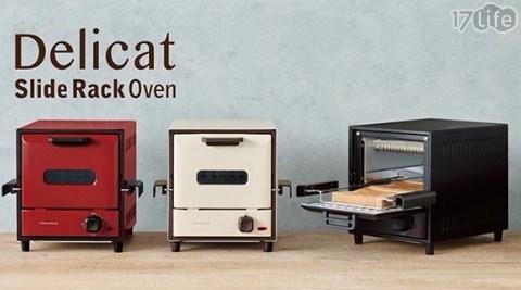 recolte日本麗克特-Delicat 電烤箱