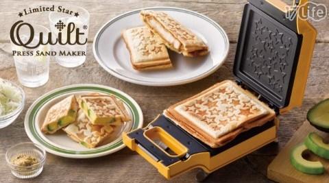 【recolte日本麗克特】Quilt 格子三明治機 星星限定款 (附贈限定版精緻食譜)
