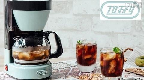 【日本Toffy】復古馬卡龍四杯美式咖啡機 K-CM1