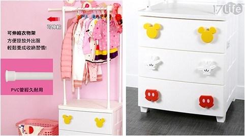 日本IRIS 米奇系列衣架式三層式收納櫃