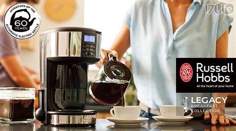 英國Russell Hobbs-Legacy晶亮美式咖啡機