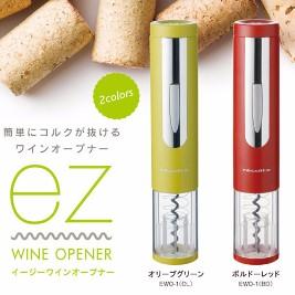 recolte日本麗克特-電動紅酒開瓶器