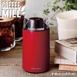 recolte日本麗克特-Coffee Mill磨豆機