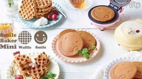 Quil/格子/三明治機/recolte日本麗克特/recolte/麗克特/日本麗克特/點心機/鬆餅機/杯子鬆餅/熱壓吐司機/微笑鬆餅