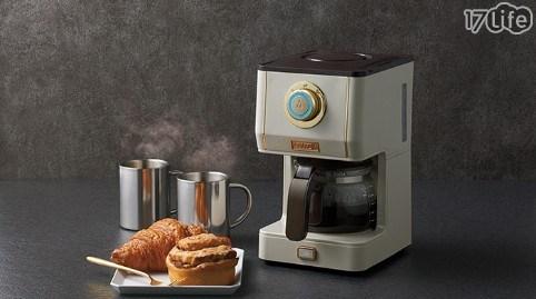 咖啡/咖啡機/美式/義式/日本Toffy/日本咖啡機