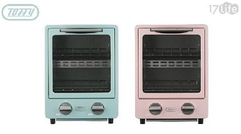 日本設計/馬卡龍/Toffy/日本/烤箱/雙層烤箱