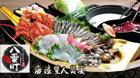 冬季就是要吃鍋!頂級日本胭脂蝦、天使蝦,肉質鮮甜,再搭配各類當季海鮮,滿桌豐盛彭湃,吃得大呼過癮!