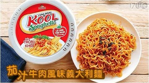 【KOOL】茄汁牛肉風味義大利麵