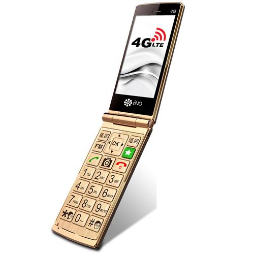 【iNO】CP300 雙螢幕銀髮族御用4G摺疊手機(公司貨) 1入/組