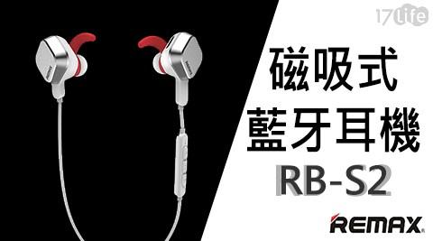 耳機/藍芽/無線