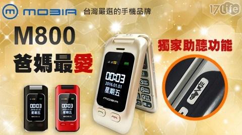 手機/長輩機/老人機/助聽器