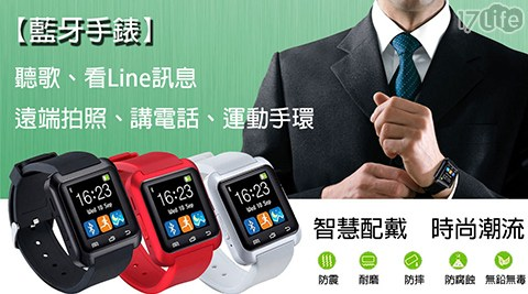 平均最低只要399元起(含運)即可享有【長江】W1 科技觸控通話藍牙手錶(公司貨)平均最低只要399元起(含運)即可享有【長江】W1 科技觸控通話藍牙手錶(公司貨):1入/2入/4入,顏色:黑色/紅色/白色。