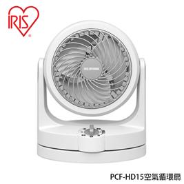 日本IRIS 空氣靜音循環扇 PCF-HD15