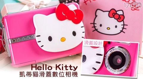 Hello Kitty/凱蒂貓/滑蓋/數位相機