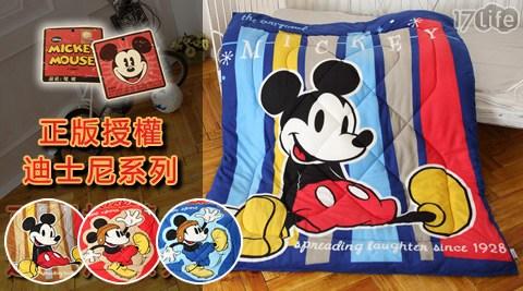 正版授權 Mickey秋冬刷毛毯被(附收納袋)/迪士尼/Disney/米奇/Mickey/刷毛毯被/刷毛毯/刷毛被/收納袋/毯/被/刷毛