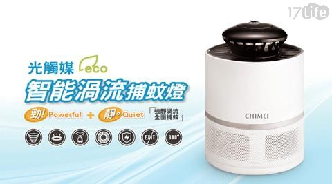 掃地機器人/小綠/手持吸塵器/吸塵器/除蟎吸塵器/除蟎機/塵蟎器/塵蟎機/除塵蟎/吸入式