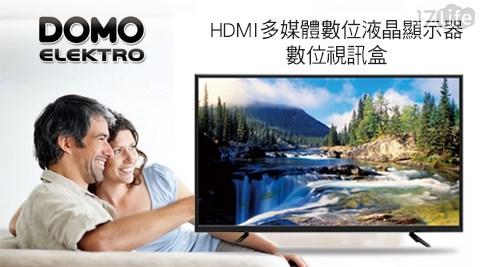 只要6,490元起(含運)即可享有【比利時DOMO】原價最高12,900元HDMI多媒體數位液晶顯示器+數位視訊盒液晶電視32吋(DOM-32A08)/43吋(DOM-43A08)只要6,490元起(..