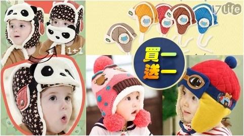 兒童加絨保暖護耳帽/保暖/兒童