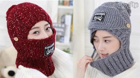 買一送一/毛帽/保暖帽/加絨帽