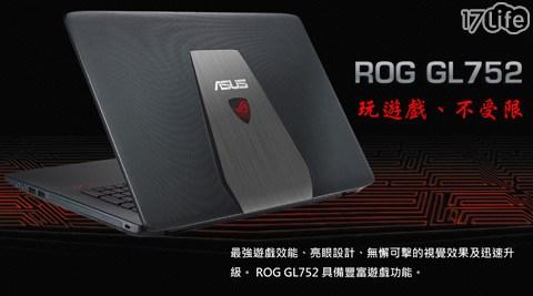只要37,800元(含運)即可享有【ASUS華碩】原價48,900元GL752VW-0071A6700HQ 17.3吋FHD i7-6700HQ 1TB硬碟1入+128SSD GTX960 2G獨顯效..