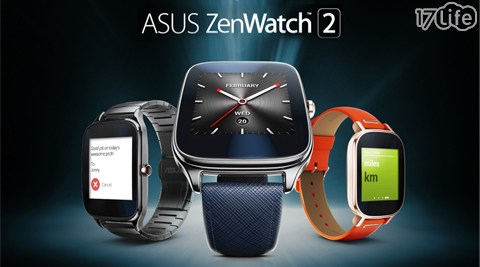 ASUS/華碩/ZenWatch 2/ 防水智慧型手錶 /大錶徑(22mm) /極速快充版/ WI501Q(BQC)-2MGRY0003/  (金屬紳士黑)