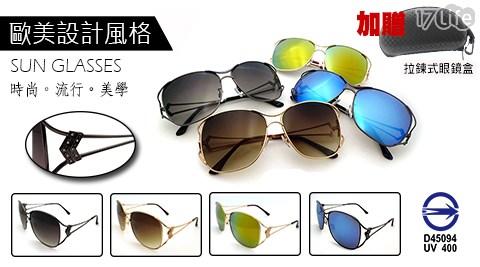 太陽眼鏡/墨鏡/抗紫外線/抗UV400/台灣製/MIT/歐美款/時尚/金屬框/附鏡盒