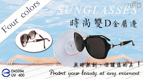 太陽眼鏡/眼鏡/墨鏡