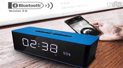 只要 990 元 (含運) 即可享有原價 1,680 元 【CORAL】CBT-06 鏡面型時鐘藍芽喇叭