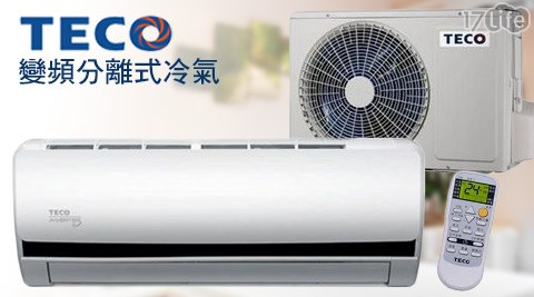 TECO東元/5-6坪/高效能/一對一/變頻/分離式/冷氣/MS-BV28IC/MA-BV28IC