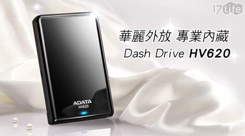 只要1,680元(含運)即可享有【ADATA 威剛】原價2,090元HV620 2.5吋1T USB3.0行動硬碟1入,顏色:黑色/白色,購買享3年原廠保固!