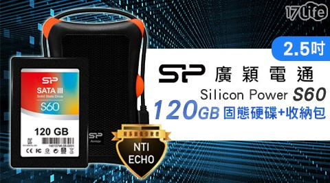 只要1,290元(含運)即可享有【廣穎】原價3,499元Silicon Power 2.5吋 S60 120GB固態硬碟+收納包(福利品)1入只要1,290元(含運)即可享有【廣穎】原價3,499元S..