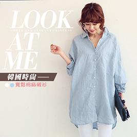 韓國時尚寬鬆顯瘦棉麻襯衫(L~2XL)