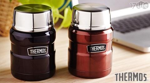 THERMOS/膳魔師/SK-3000/保溫/保鮮/食物罐/悶燒罐/燜燒罐/保溫杯/保溫瓶