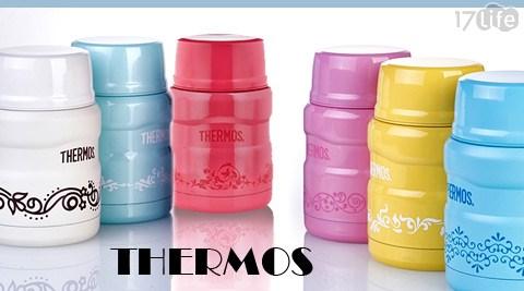平均每個最低只要787元起(含運)即可購得【Thermos膳魔師】歐蕾系列燜燒罐1個/2個/3個,顏色:粉桃歐蕾/薄荷歐蕾/檸檬歐蕾/香草歐蕾/海洋歐蕾/紅莓歐蕾。