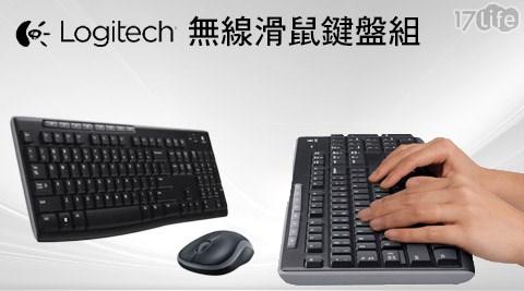 Logitech羅技/Logitech/羅技/ MK270r/ 無線/滑鼠鍵盤組/KEYL229