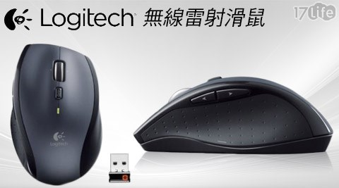 Logitech/羅技/M705/ Unifying/無線/雷射滑鼠